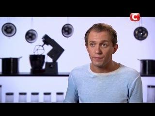 Сергей Чибарь. Мастер Шеф 3.