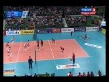 Волейбол. ЧЕ-2013. Россия - Турция